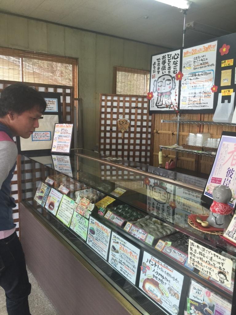 f:id:takefumikuroiwa:20160305231700j:plain