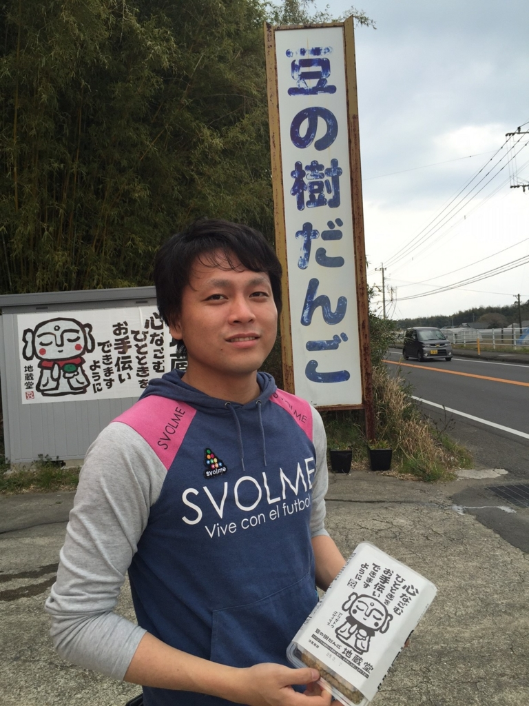f:id:takefumikuroiwa:20160305231725j:plain