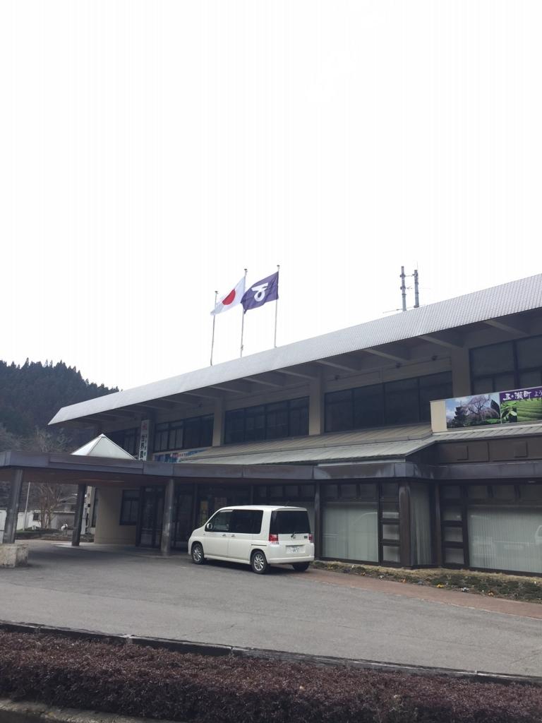 f:id:takefumikuroiwa:20160305233350j:plain