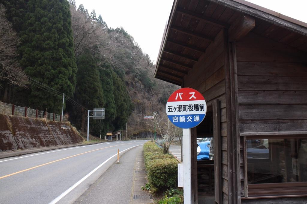 f:id:takefumikuroiwa:20160305234000j:plain