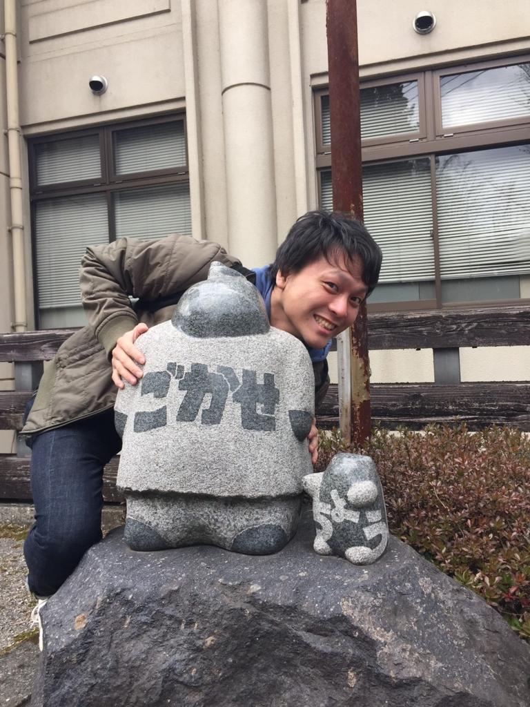 f:id:takefumikuroiwa:20160305234333j:plain