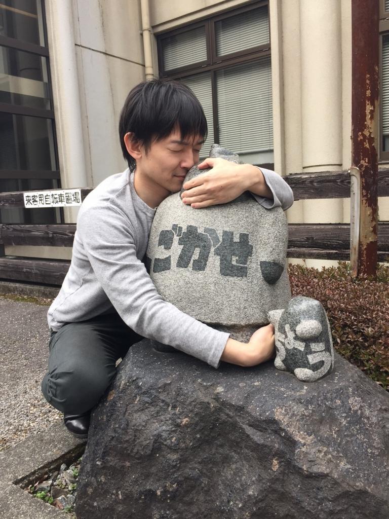 f:id:takefumikuroiwa:20160305234358j:plain