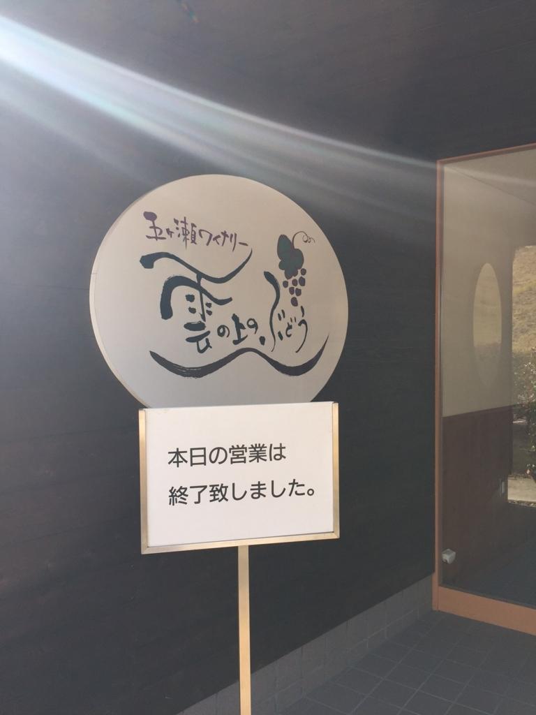 f:id:takefumikuroiwa:20160305235412j:plain