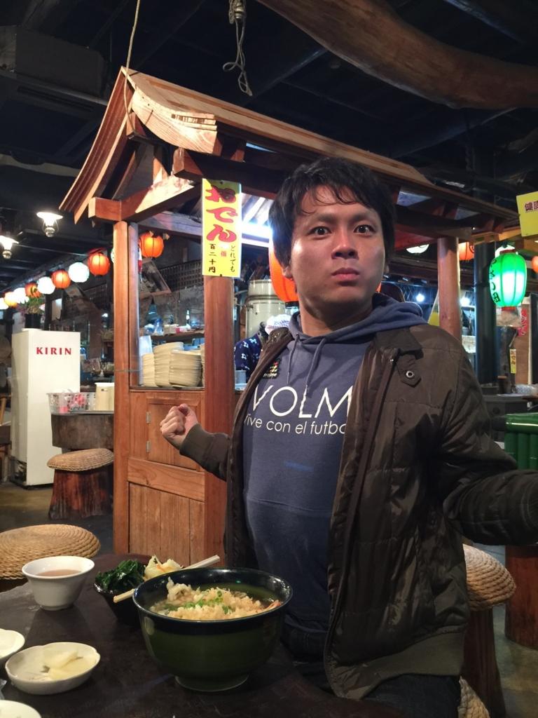 f:id:takefumikuroiwa:20160306000942j:plain