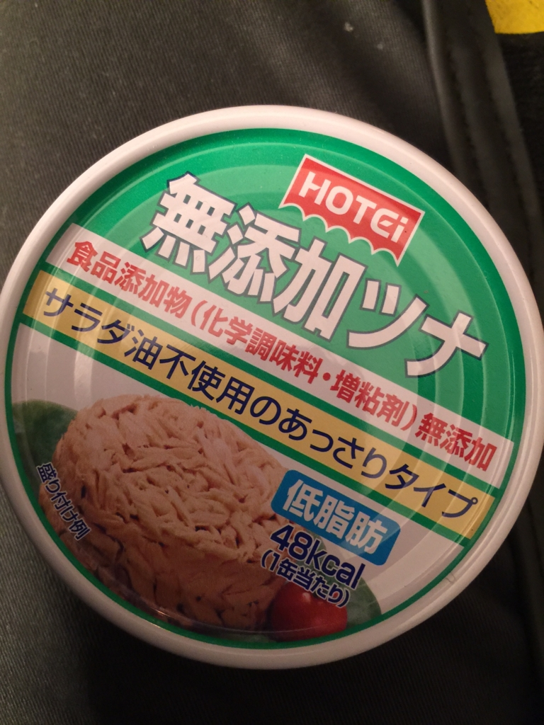 f:id:takefumikuroiwa:20160313122810j:plain