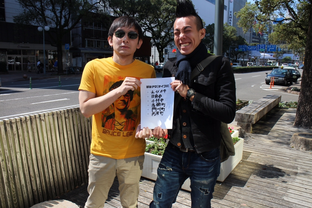 f:id:takefumikuroiwa:20160313124726j:plain