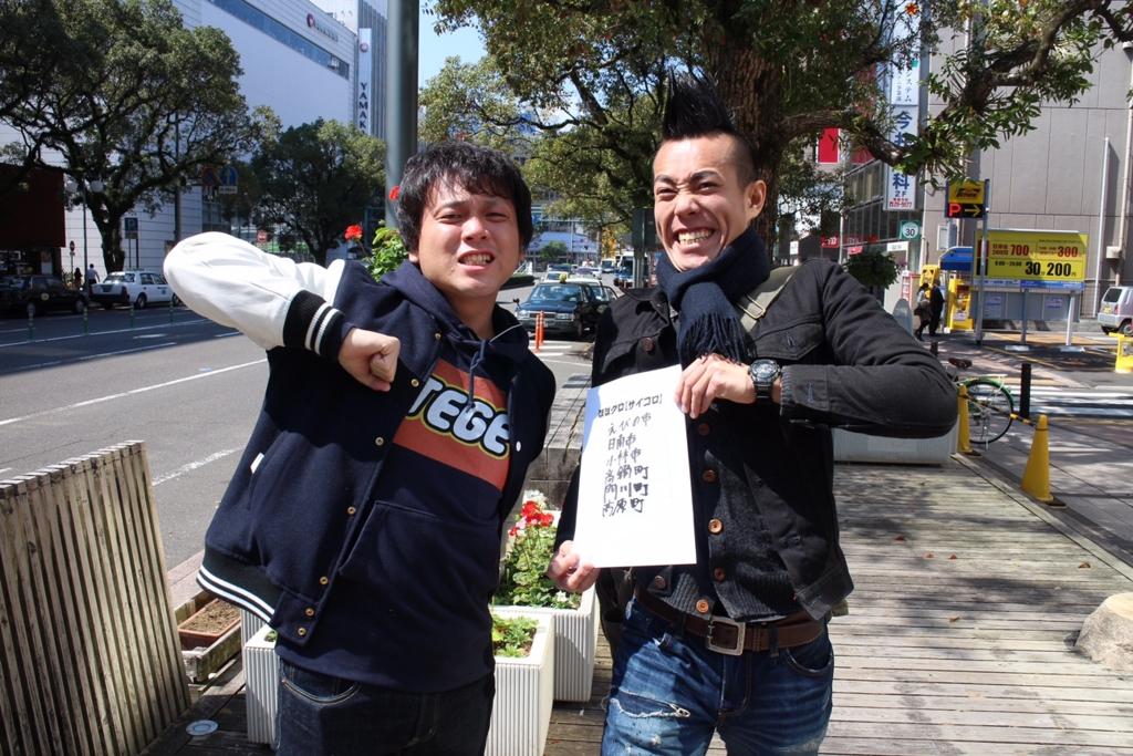 f:id:takefumikuroiwa:20160313124757j:plain