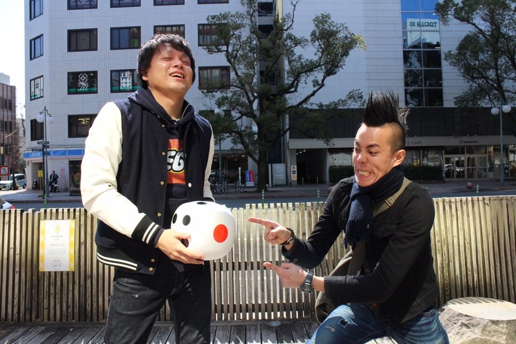 f:id:takefumikuroiwa:20160313125517j:plain