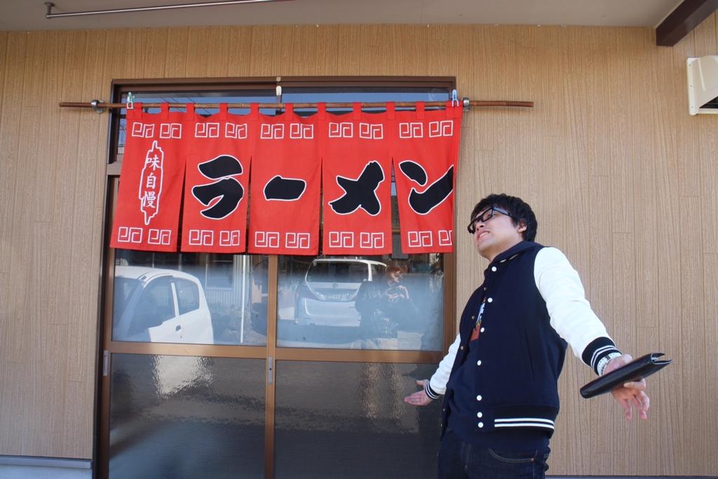 f:id:takefumikuroiwa:20160313132618j:plain