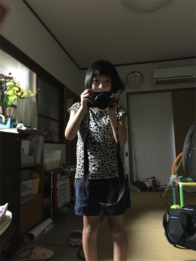 f:id:takefumikuroiwa:20160806213248j:image