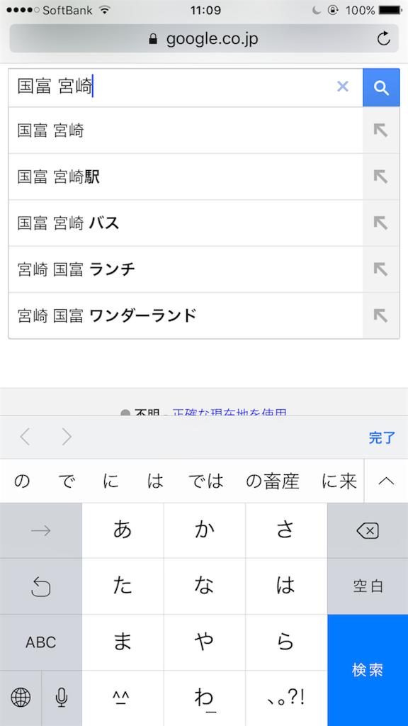 f:id:takefumikuroiwa:20160811210147p:image