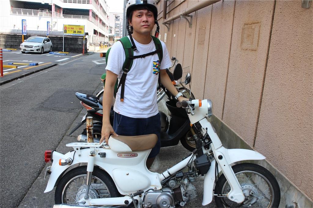 f:id:takefumikuroiwa:20160811210404j:image