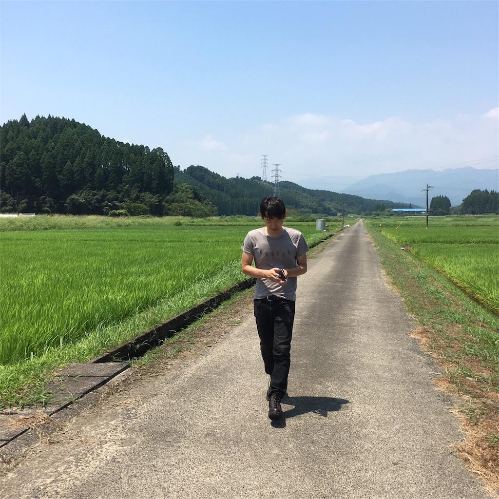 f:id:takefumikuroiwa:20160811212012j:image