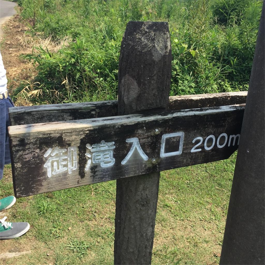 f:id:takefumikuroiwa:20160811213802j:image