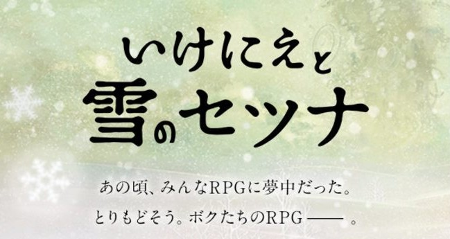 f:id:takegatari:20170408155253p:plain
