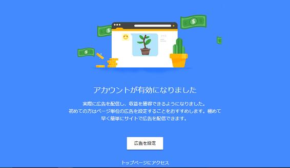 f:id:takegatari:20171205174952p:plain