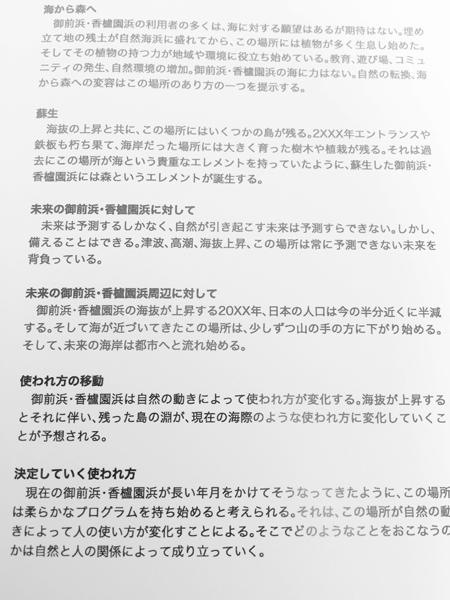 f:id:takehanake:20171117100717j:plain