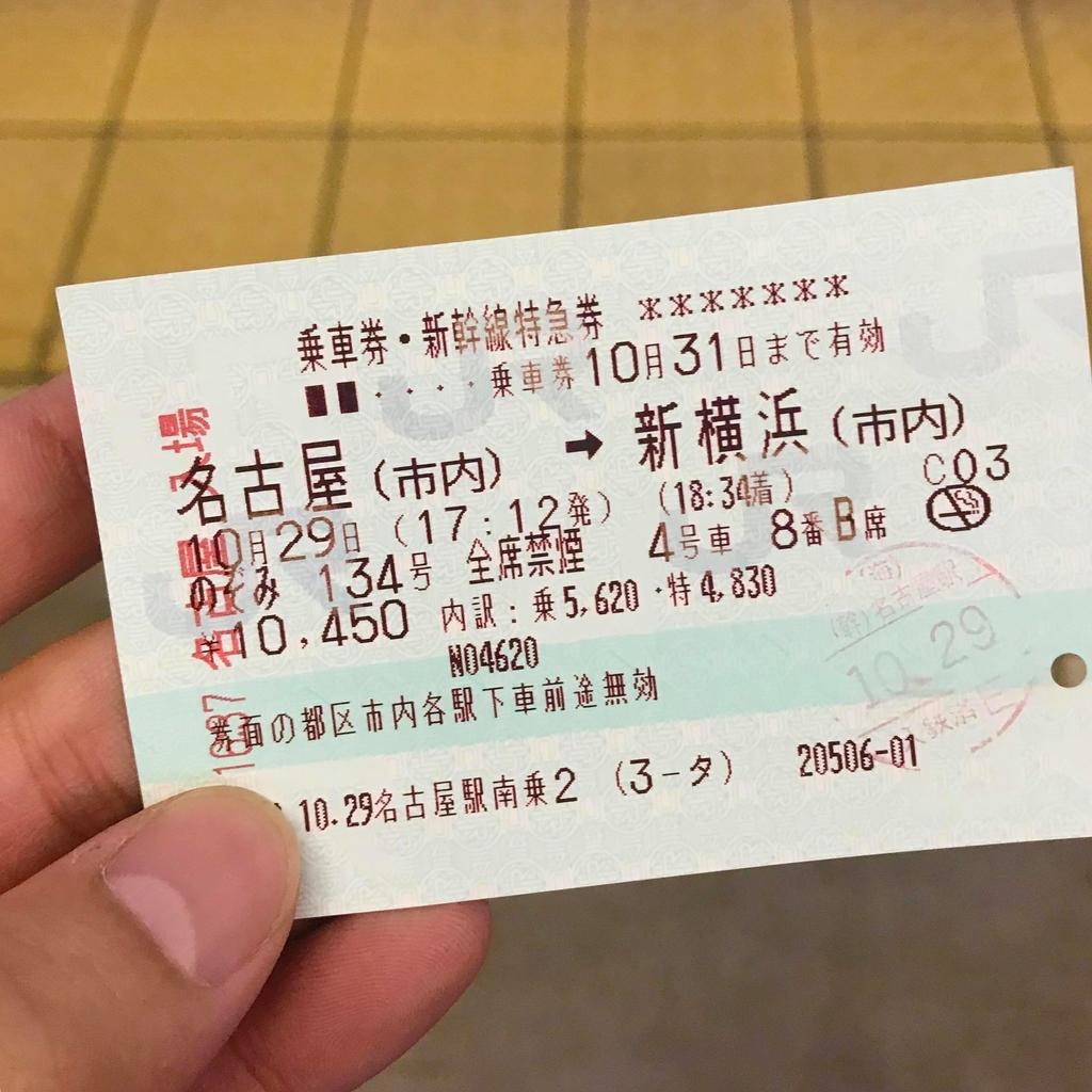 f:id:takehanake:20181201163911j:plain
