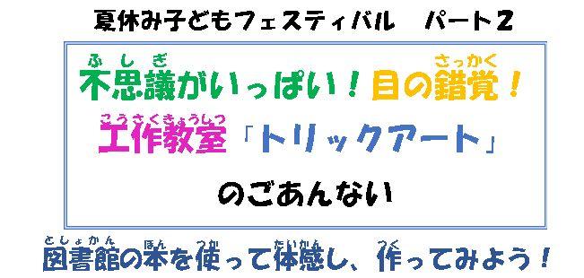 f:id:takeharashoin:20180701160612j:plain