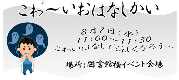 f:id:takeharashoin:20190731094121j:plain