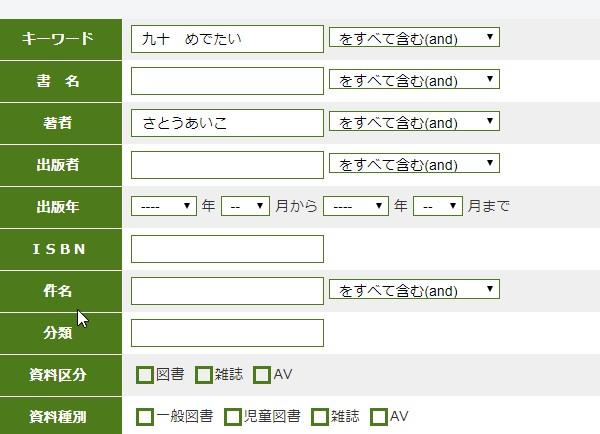 f:id:takeharashoin:20200508111415j:plain