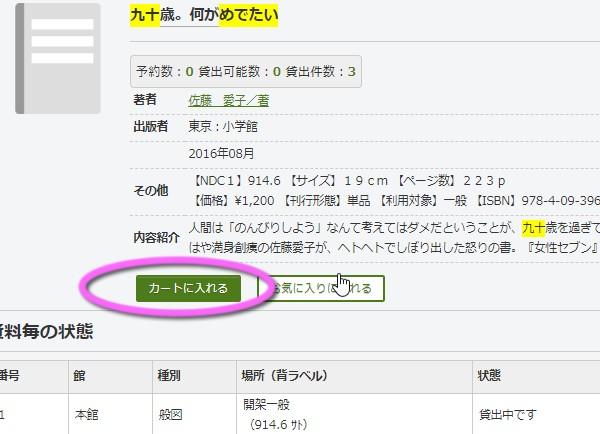 f:id:takeharashoin:20200508111831j:plain