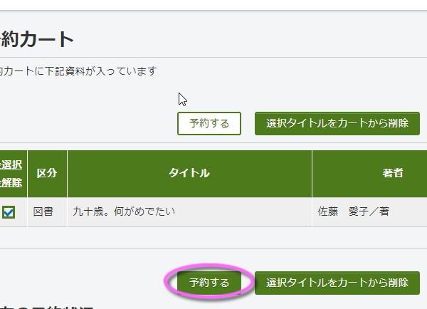 f:id:takeharashoin:20200508112443j:plain