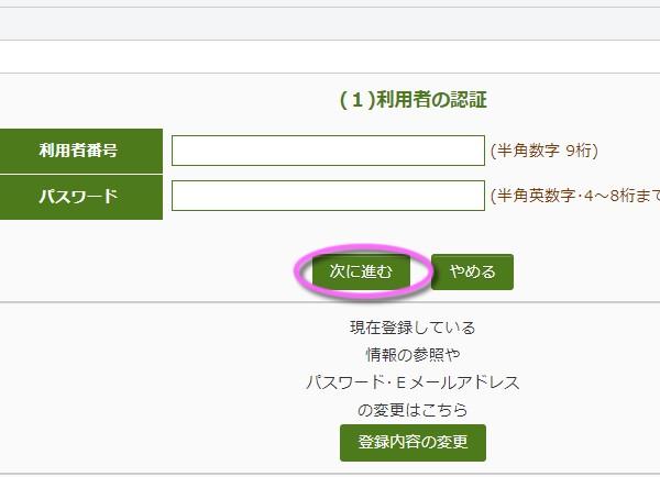 f:id:takeharashoin:20200508112717j:plain