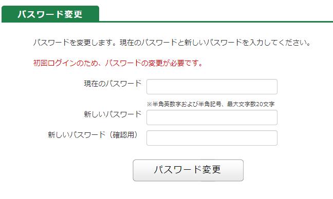 f:id:takeharashoin:20201031115718p:plain