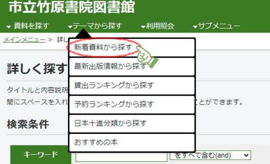 f:id:takeharashoin:20210612120705p:plain