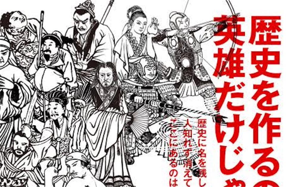 f:id:takehikaru:20160822113428j:image