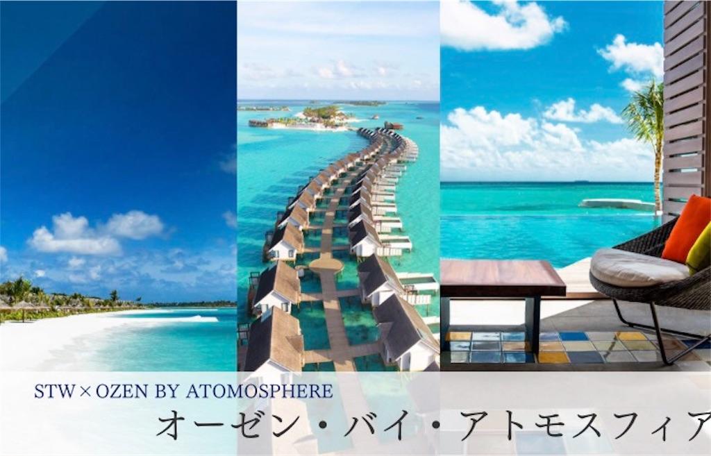 f:id:takehikaru:20170120190644j:image