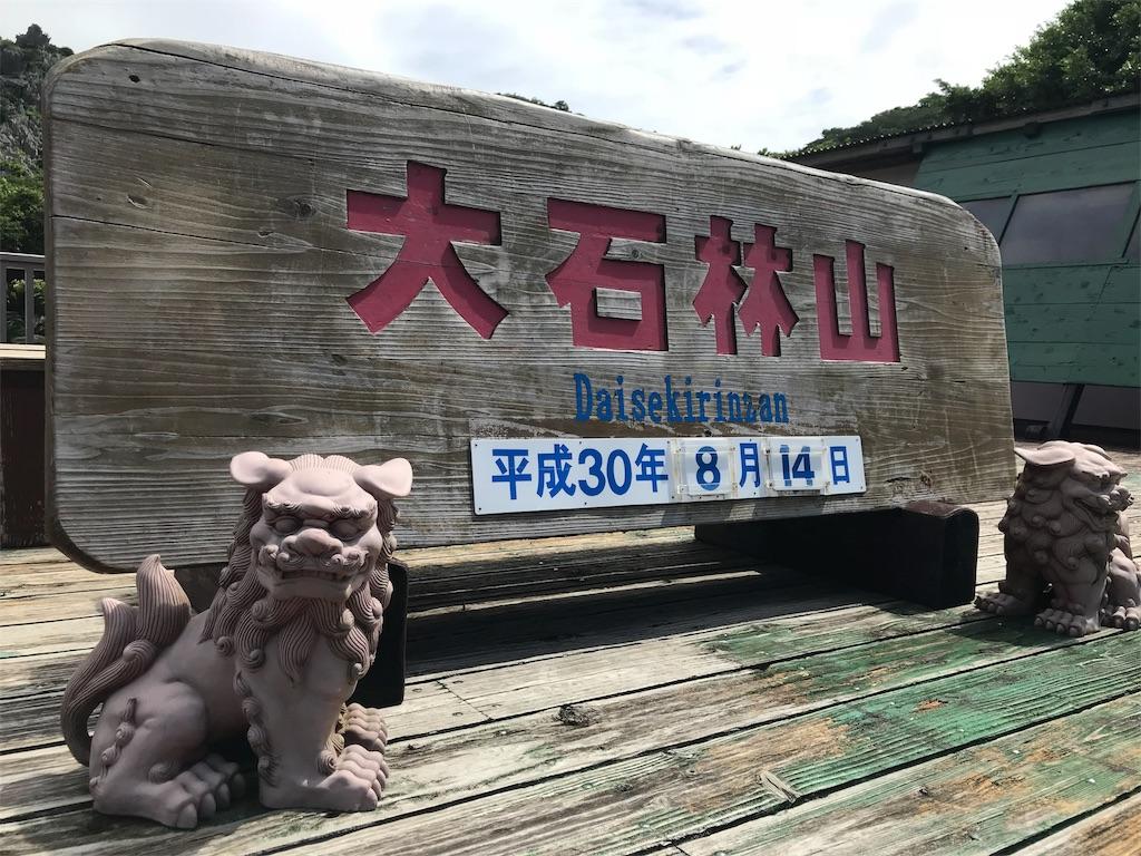 f:id:takehikaru:20180819112824j:plain