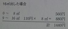 f:id:takehikoMultiply:20120319043723j:image