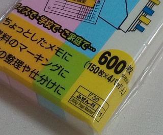 f:id:takehikoMultiply:20120406061028j:image