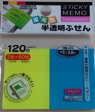 f:id:takehikoMultiply:20120407063614j:image