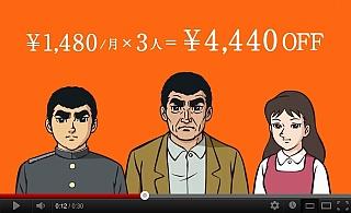 f:id:takehikoMultiply:20120505221126j:image