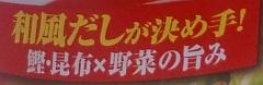 f:id:takehikoMultiply:20120530055323j:image