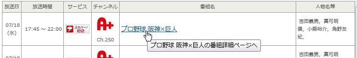 f:id:takehikoMultiply:20120718190325j:image