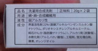 f:id:takehikoMultiply:20120820053335j:image