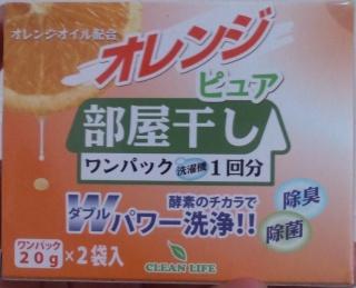 f:id:takehikoMultiply:20120820053336j:image