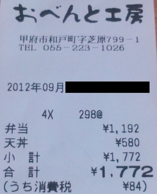 f:id:takehikoMultiply:20120919061247j:image