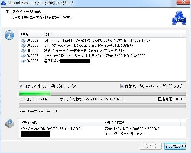 f:id:takehikoMultiply:20120922194000j:image