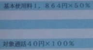 f:id:takehikoMultiply:20120924063913j:image
