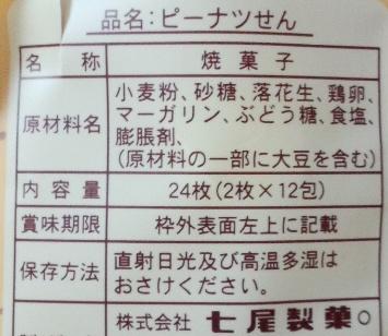 f:id:takehikoMultiply:20121219052720j:image