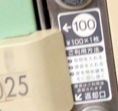 f:id:takehikoMultiply:20121224052317j:image