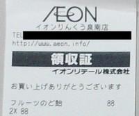 f:id:takehikoMultiply:20130107212554j:image