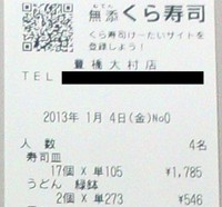 f:id:takehikoMultiply:20130107212556j:image