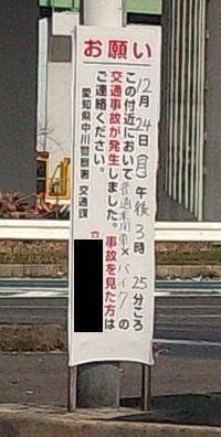 f:id:takehikoMultiply:20130109191051j:image