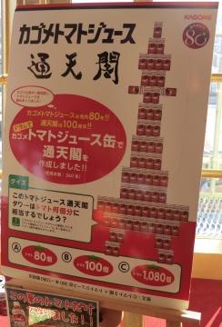f:id:takehikoMultiply:20130128065241j:image